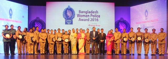 IAWP Region 22: Bangladesh Chapter